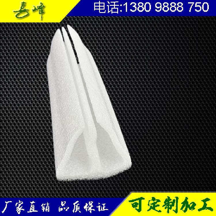 epe珍珠棉包装-防震珍珠棉-包装材料珍珠棉规格-珍珠棉厂家直销市场价格