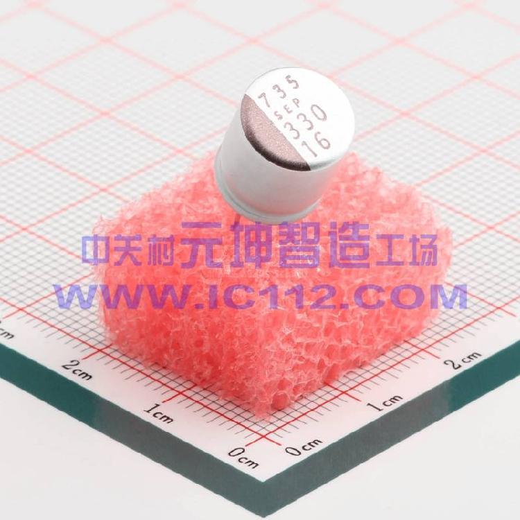 供应原装电子电容器16SEP330M固态电容