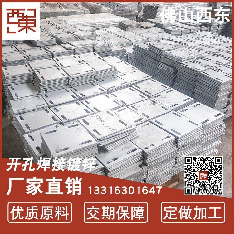 广州哪里买幕墙预埋钢板最便宜 预埋板厂家生产批发 珠海定做加工幕墙配件一个价格