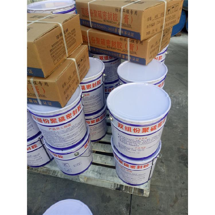 建筑防水灌缝双组份聚硫密封胶厂家直销