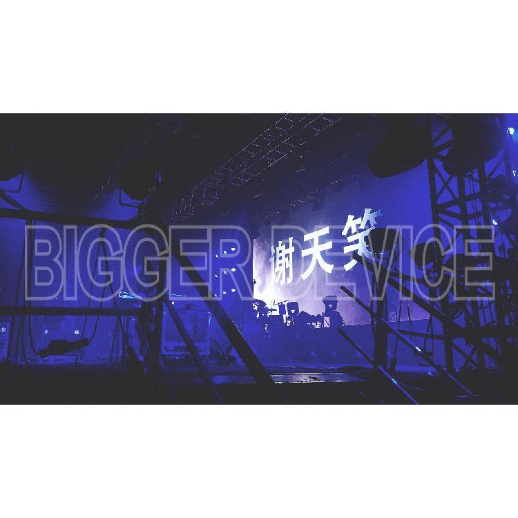 南京演出活动LED染色灯租赁