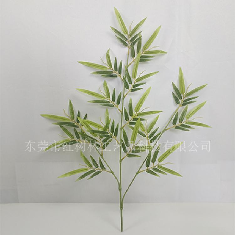 仿真竹叶 仿真植物 塑料竹叶 家居布置装饰 东莞市红树林工艺品厂家