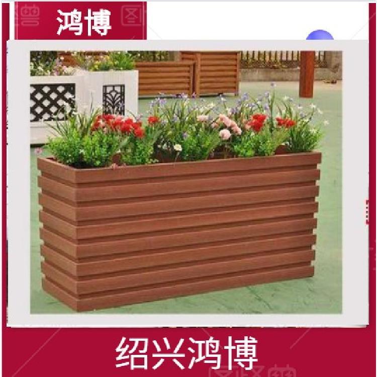 绍兴鸿博木塑地板_木塑花箱,木塑护栏定制加工安装批发