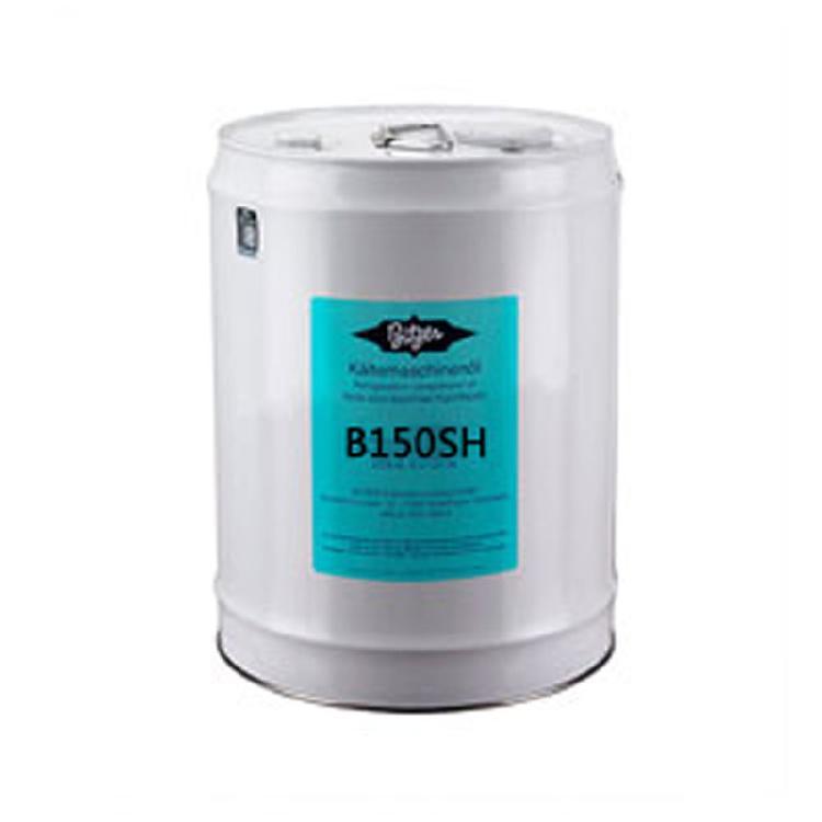 原装比泽尔B150SH冷冻油批发 R22/R134A螺杆压缩机油