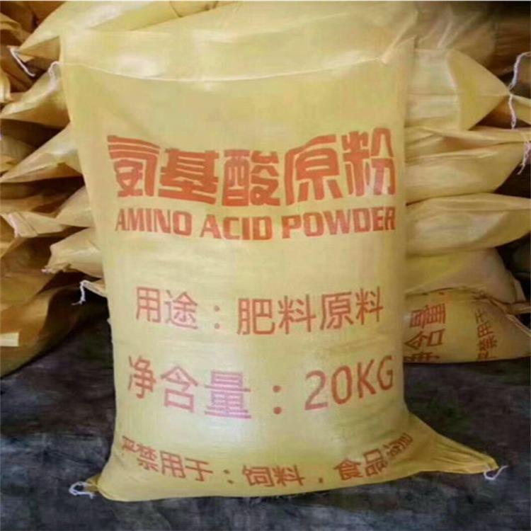 氨基酸原粉 复合氨基酸原粉厂家供应全国发货