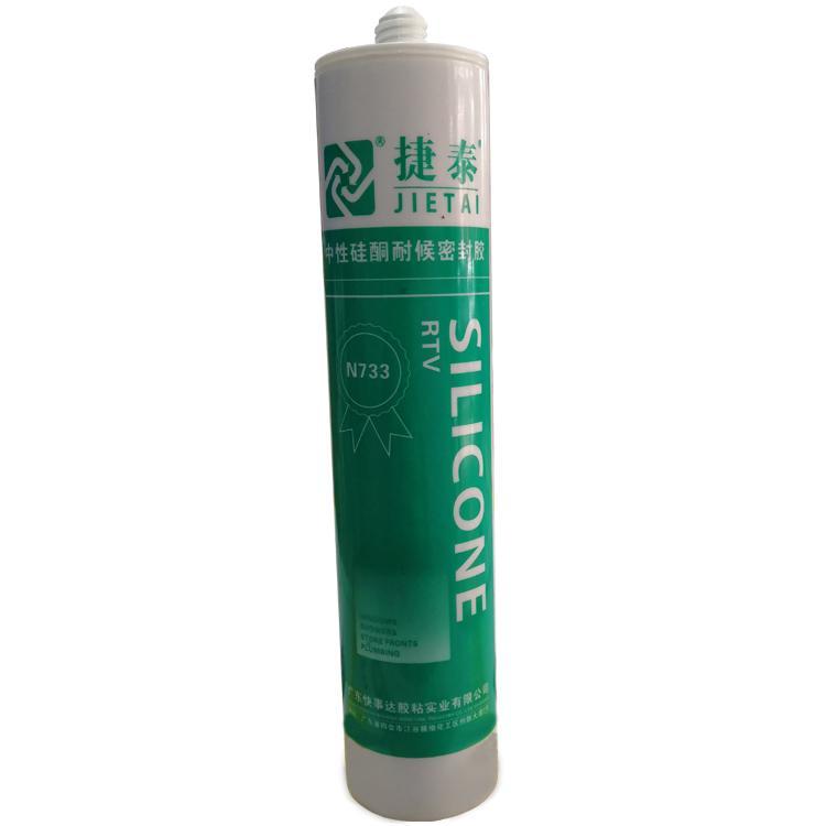 快事达N733是一种多用途、单组份、脱肟型、中性固化、性能良好的硅酮耐候密封胶