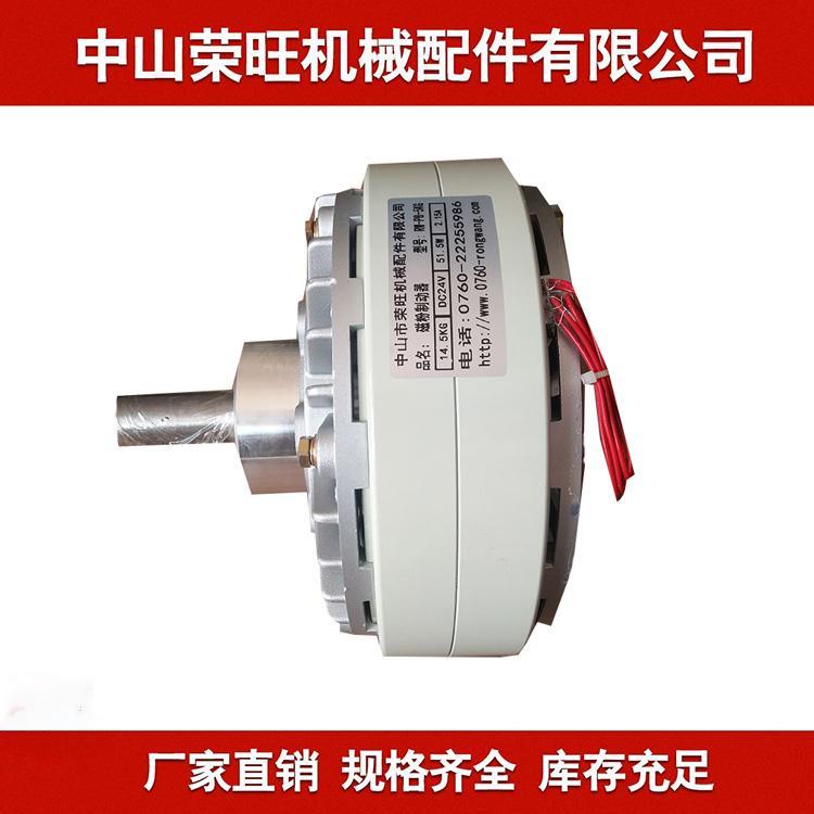 厂家直销单轴磁粉制动器磁粉离合器刹车控制器