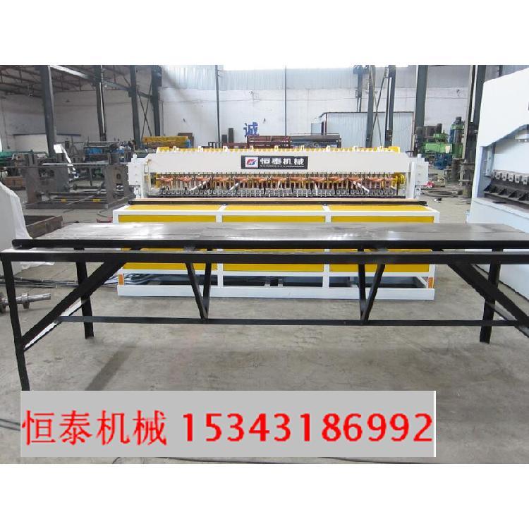 全自动荷兰网机器厂家电焊网卷网机器价格15343186992