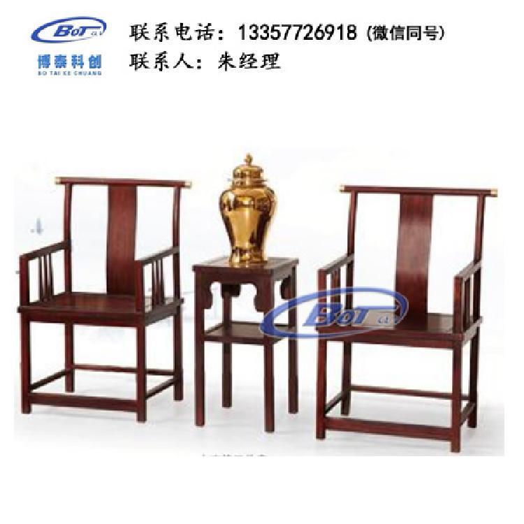 厂家直销 新中式家具 新中式实木椅 酸枝色系列 新中式四出头椅 刺猬紫檀 GF-75