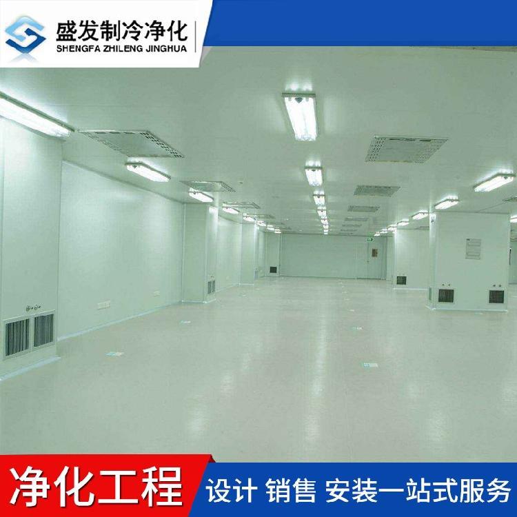 十万级食品车间 食品包装车间洁净室 食品厂无菌净化