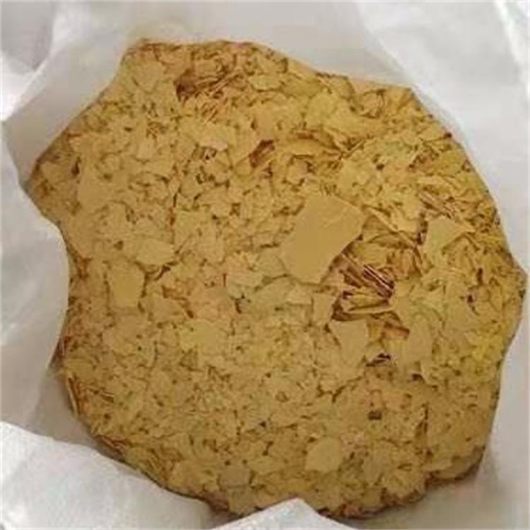 硫化钠现货臭碱臭苏打优质黄碱工业级硫化钠