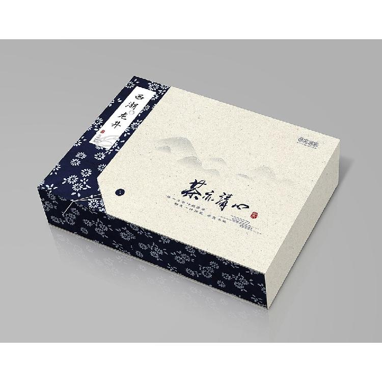 福州易企印礼盒 书型盒礼盒 翻盖包装盒 茶具茶叶礼品盒定做 食品包装盒定制