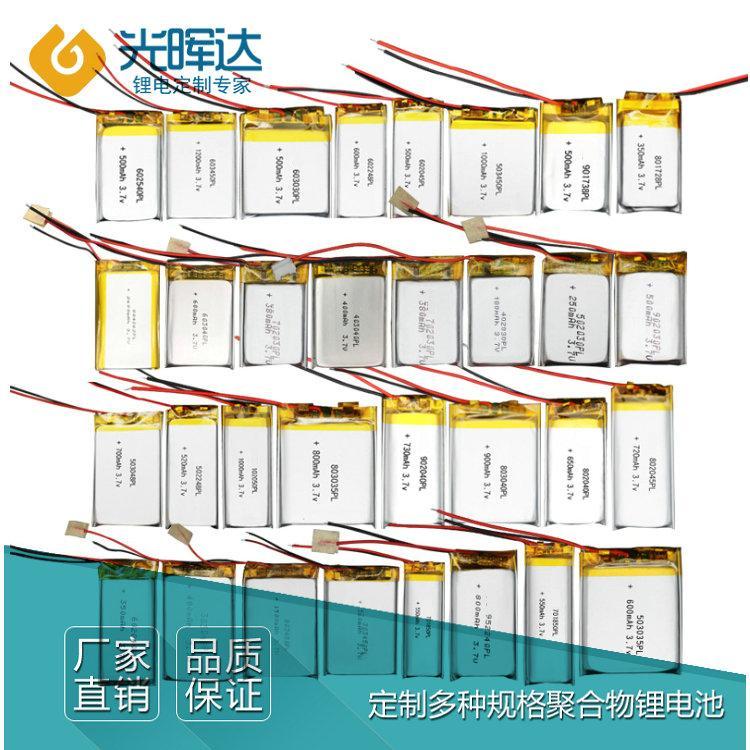 生产加工聚合物数码锂离子电池 400mAh加保护板端子 3.7V 动力通用聚合物锂电池厂家定制