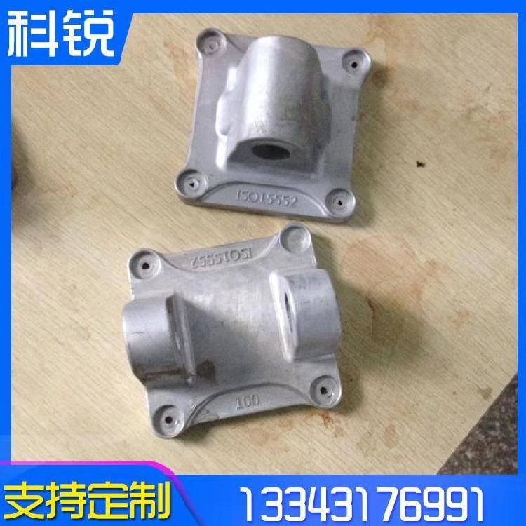 科锐压铸 精密压铸 定做压铸产品 铝合金压铸加工 压铸铝合金件