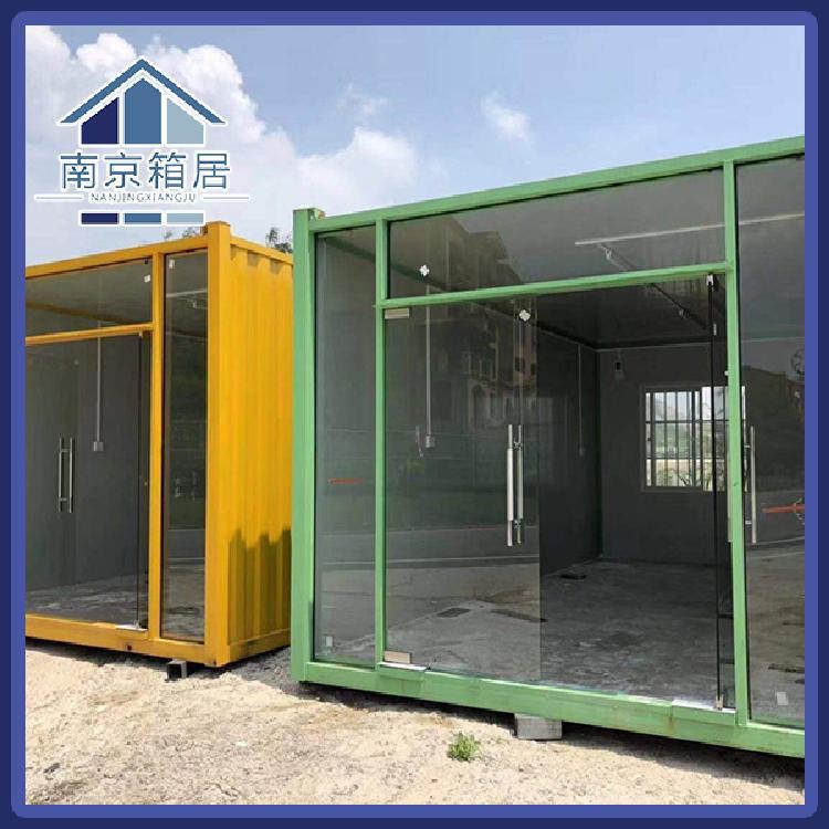 高淳住人可移动集装箱一箱居折叠式住人集装箱房厂家报价
