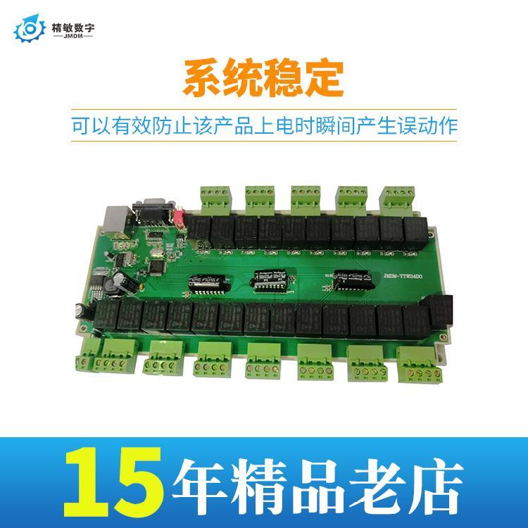 精敏网口单片机控制器YTWCOM24MR 监控远程控制系统 高可靠稳定性强