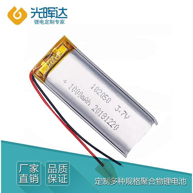 光晖达加工生产102050聚合物锂电池3.7V 1000mAh 蓝牙耳机 蓝牙音箱聚合物锂电池定制