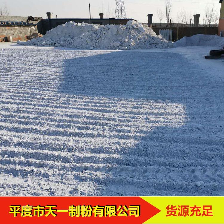 陶瓷专用滑石粉厂家 食品级滑石粉厂家 青岛滑石粉批发