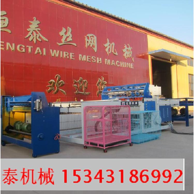 钢笆网片排焊机全自动电焊网卷网机器网片焊网机支护网焊机