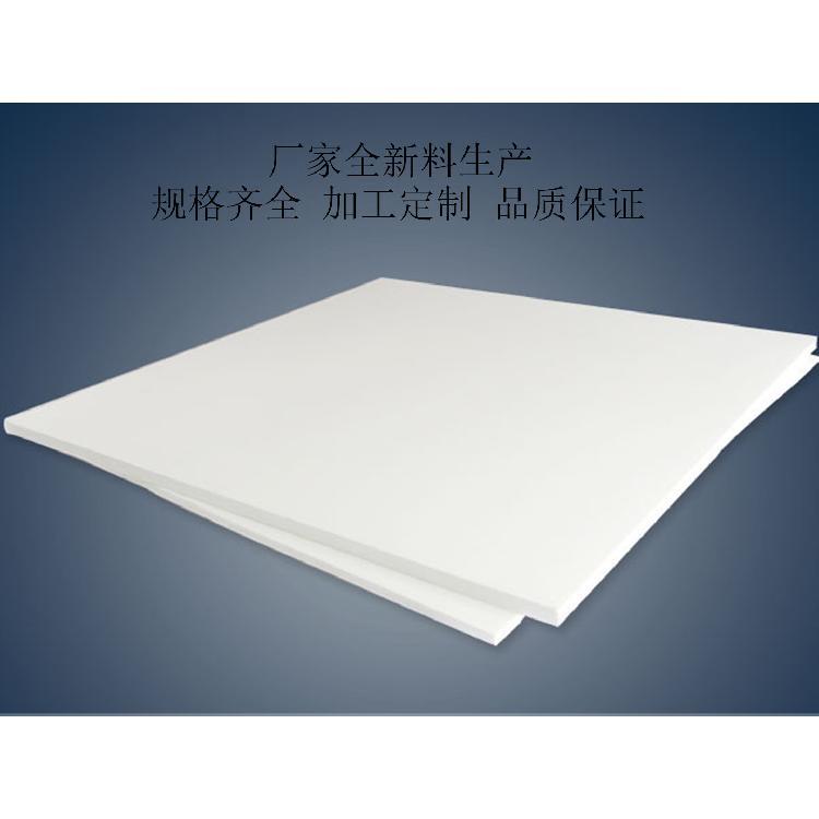 PTFE板材 厂家生产 全新料 纯白色铁氟龙板 规格齐全 交期及时