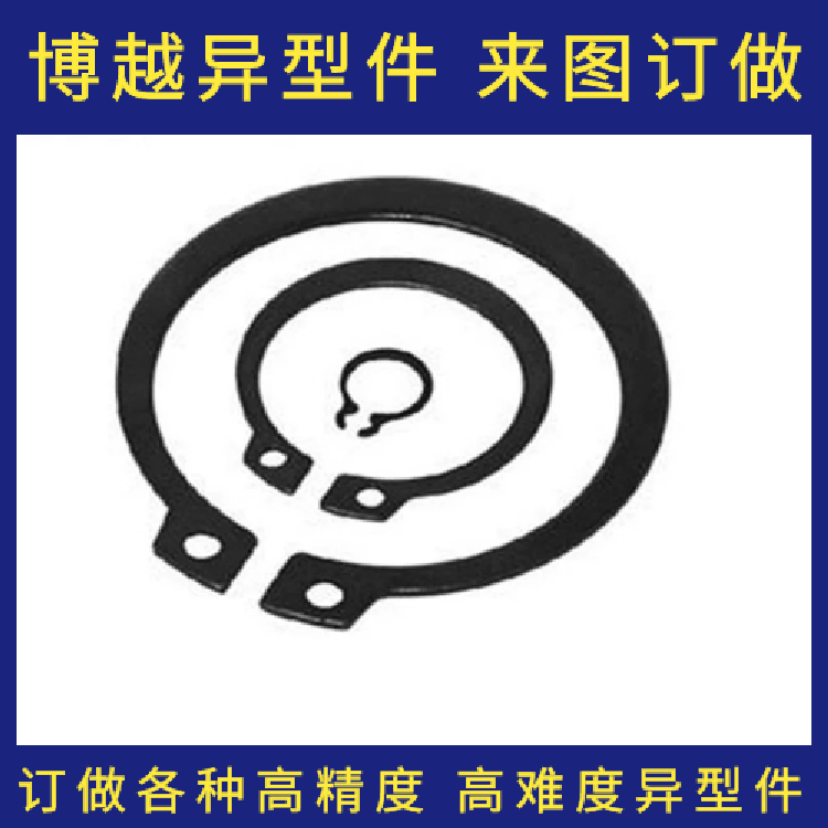 轴卡外卡轴用卡环卡簧弹性挡圈卡环 轴用卡簧 孔用挡圈 轴端挡圈