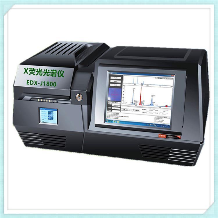 多功能台式rohs光谱仪、ROHS检测仪、环保测试仪、卤素分析仪