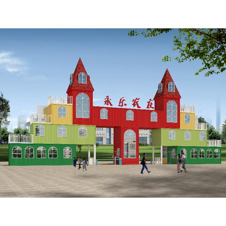 柜族集团   农庄集装箱设计厂家 创意箱式房屋定制  欢迎咨询