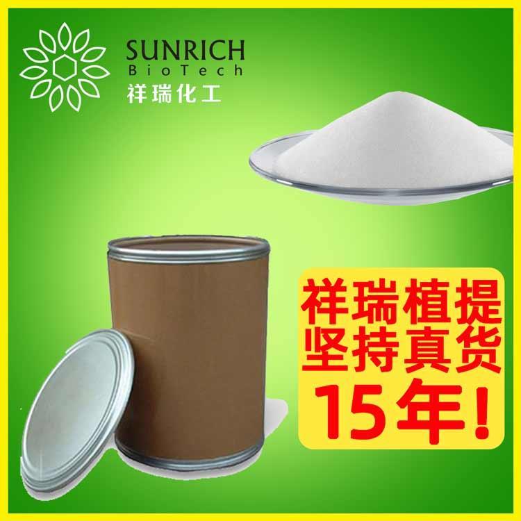L-茶氨酸的含量是多少