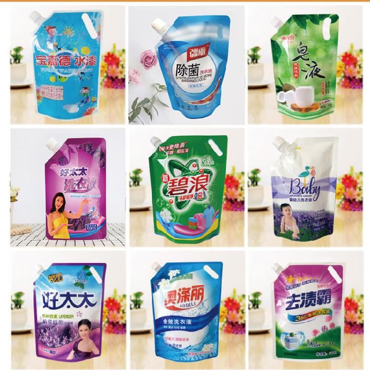 双诚厂家订做洗衣液袋 坚果零食袋半边梅子西瓜子休闲食品袋 焦糖瓜子袋 铝箔袋 虾皮袋