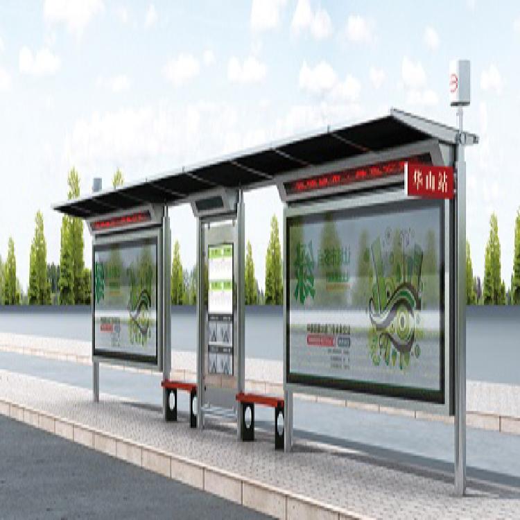 成都公交候车亭 鸿鑫嘉和 太阳能候车亭 公交站台设计厂家