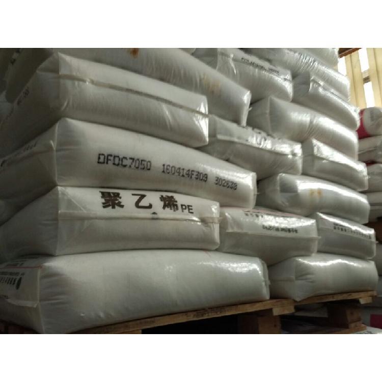 LLDPE 福建联合 DFDC-7050  服装袋专用膜 防粘连