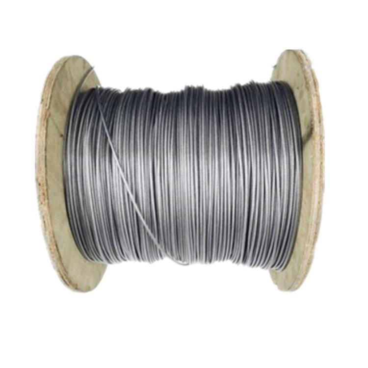 德力钢丝绳厂家 涂塑钢丝绳生产厂家