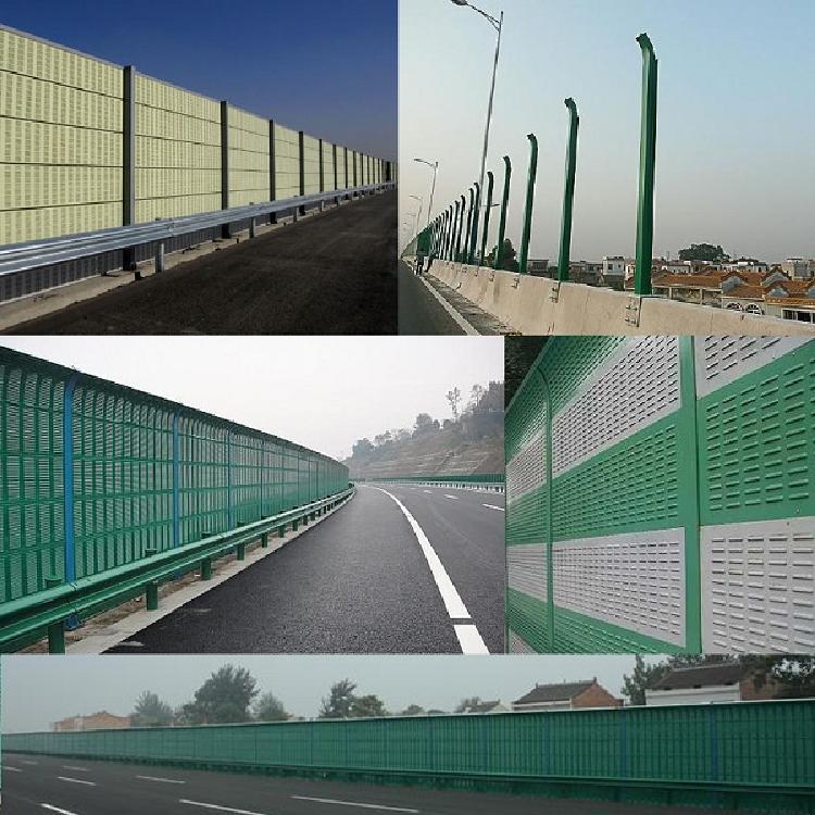 高速公路声屏障小区隔音声屏障兰州厂家直供金属声屏障现货可包安装