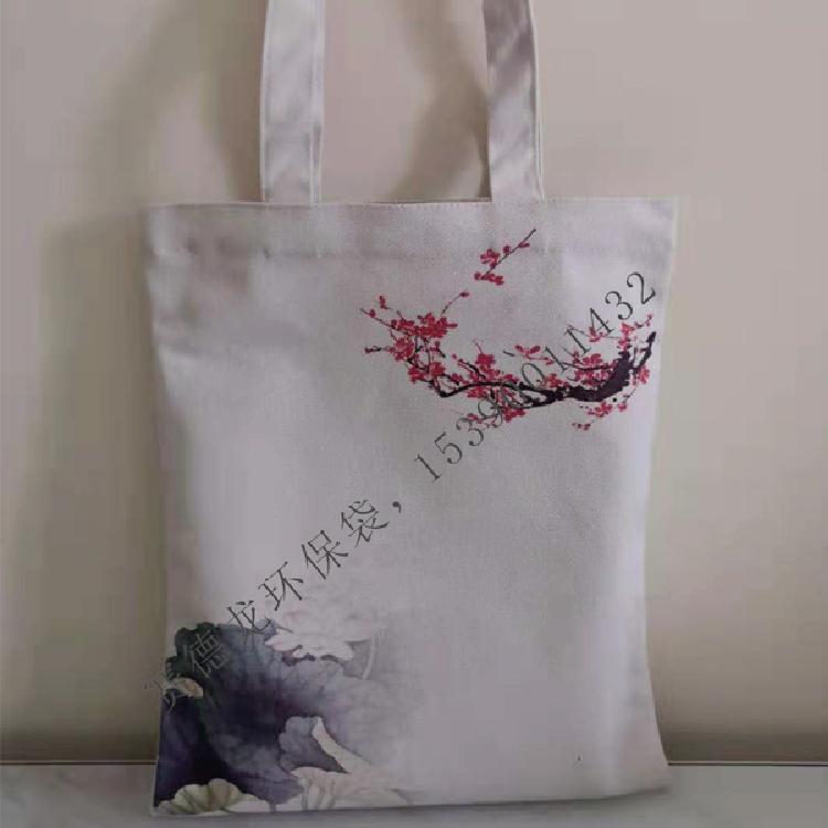 批发创意印花帆布袋棉布袋定做环保帆布手提购物袋子定制LOGO
