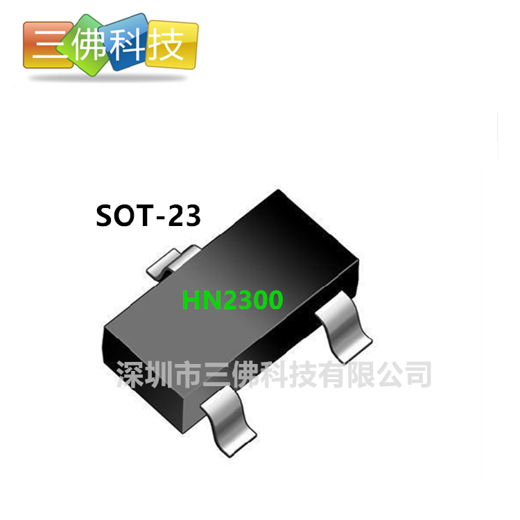 20V SOT-23 贴片MOS管HN2300