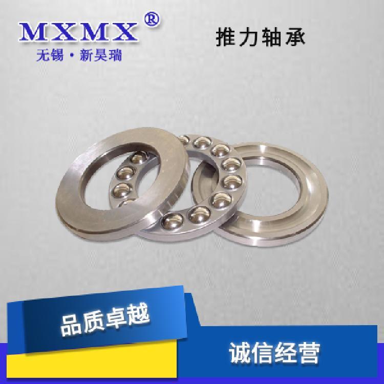 无锡mxmx推力球轴承 51206 推力球 滚子 圆柱滚子轴承 现货批发 型号齐全 欢迎咨询来电