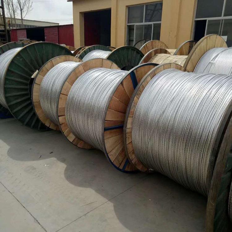 铝线回收 绝缘架空导线回收
