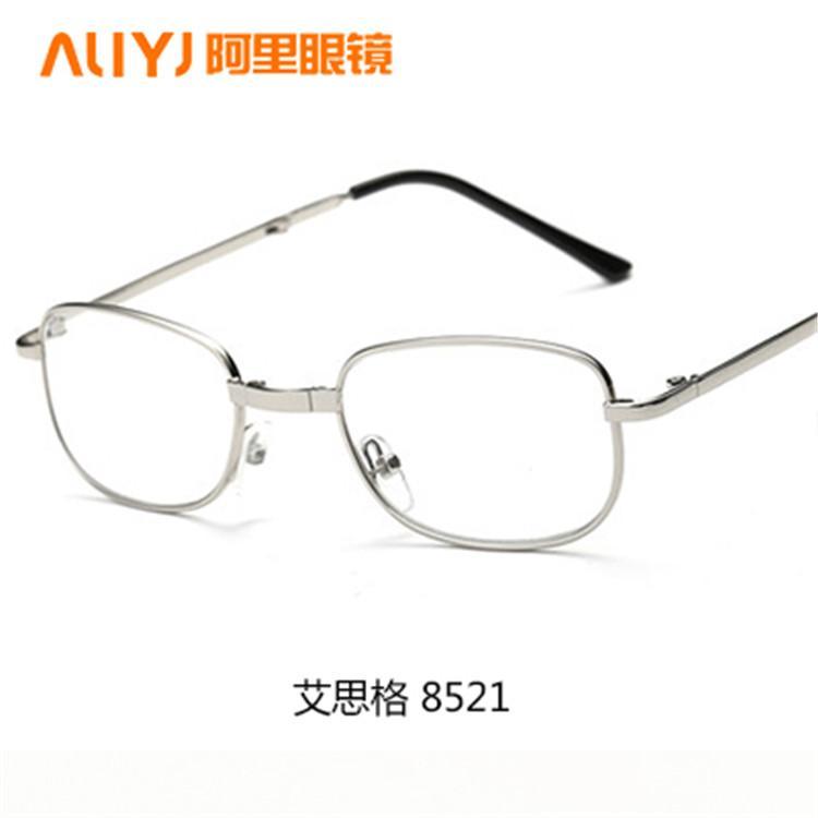 老花镜批发 丹阳阿里眼镜 品牌老花镜 厂家价格直销 高质量老花镜