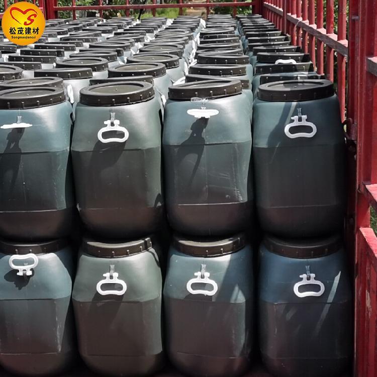 松茂建材 混凝土脱模剂价格 建筑铝模脱模剂 水性油性隔离剂 厂家直销