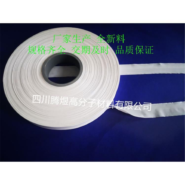 厂家直销电线电缆专用低密度聚四氟乙烯缠绕带(厚度0.02-0.2均可定制)