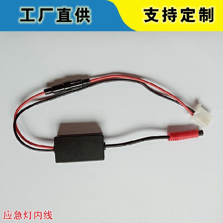 行车记录仪端子线 工厂直销行车记录仪降压连接线定制