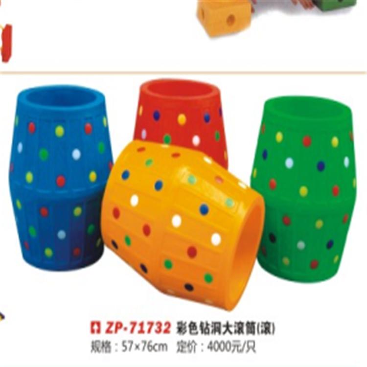 儿童玩具组合  幼儿园万象组合  智能玩具厂家  彩色钻洞大滚筒   钻爬单隧道