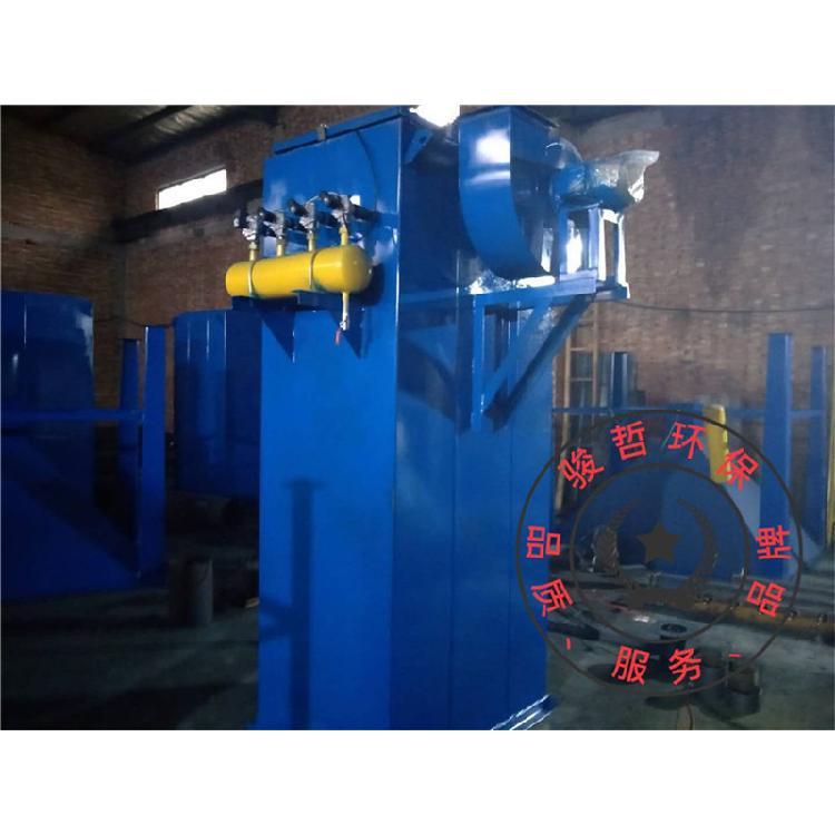 破碎机脉冲除尘器应用广泛性能稳定 骏哲定制款单机除尘器厂家批发