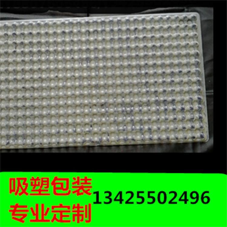 吸塑包装 吸塑盒 电子原件吸塑包装