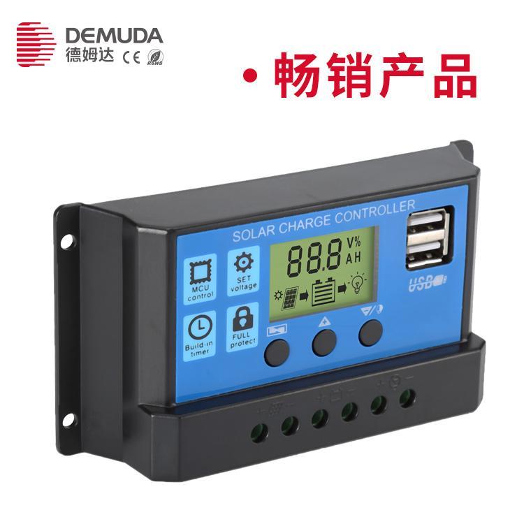 pwm太阳能系统控制器12v24v30A自动识别太阳能路灯控制器厂家批发