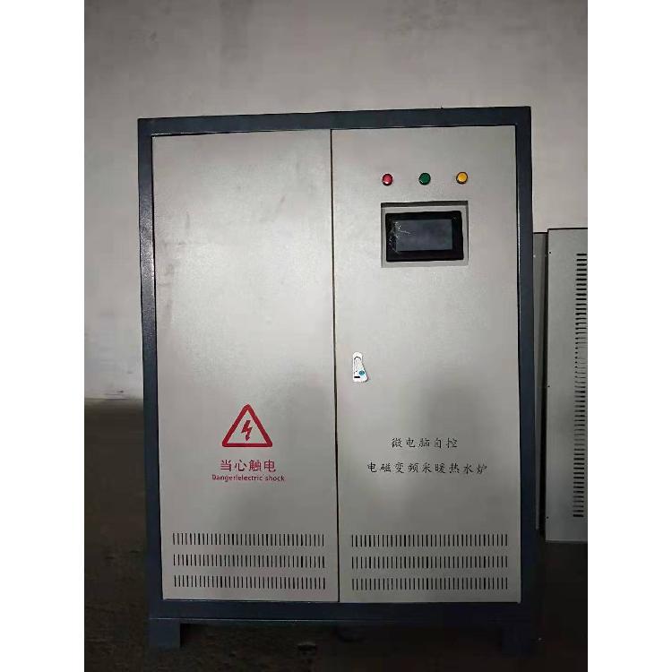 恒鑫 沈阳煤改电电锅炉 电磁采暖锅炉厂家直销