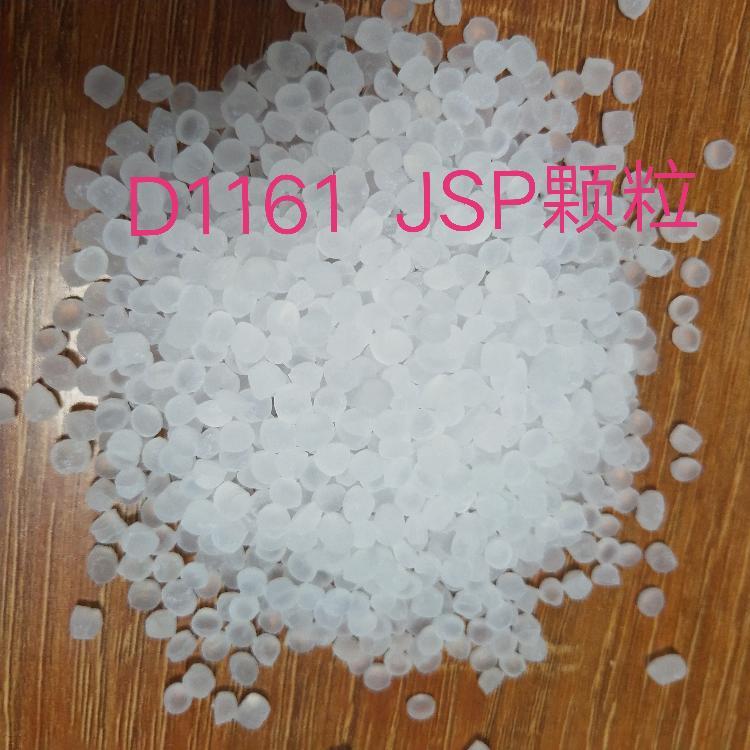 抗氧化性SIS 科腾 D1161JSP 用于粘合剂