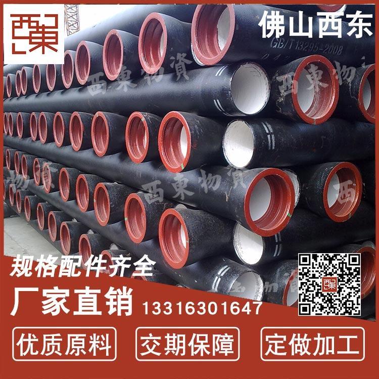 广东球墨铸铁管 佛山厂家现货供应市政给水铁铸管 dn600铸管