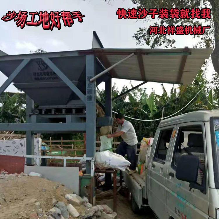 湖南灌沙打包机 沙子灌袋机河沙灌袋机 省时省人工