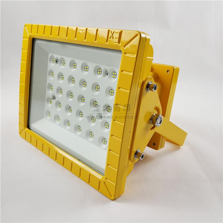 DFC-8111A方形壁挂吸顶装液化气站100W高效节能led防爆灯防爆led泛光灯